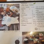 Iwane Drink menu