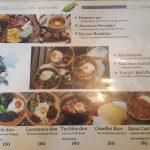 Iwane Brunch menu