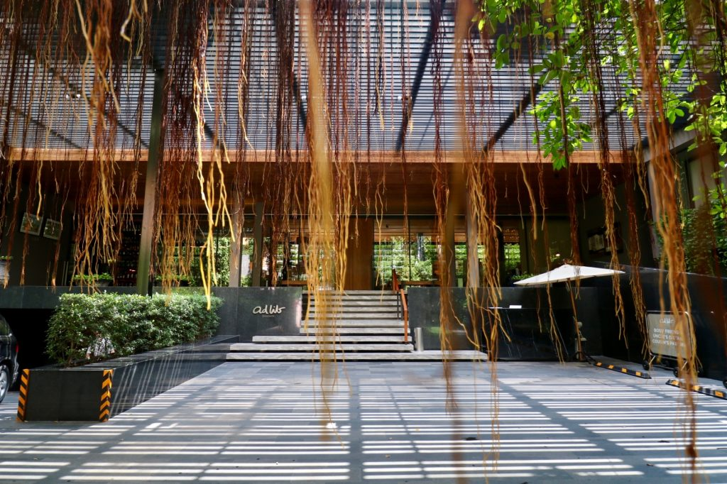 Ad Lib Entrance